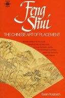 Feng Shui - eBook cover