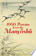 1000 Poems from the Manyoshu -  cover