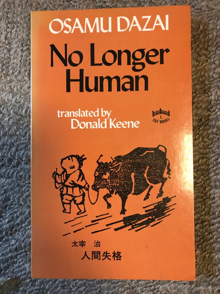 No Longer Human - Paperback cover