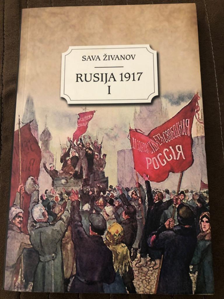 Rusija 1917 Prva Knjiga -  cover