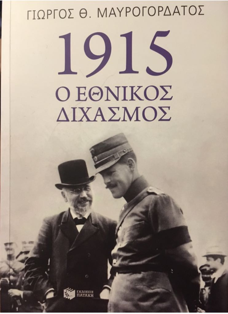 1915 -  cover