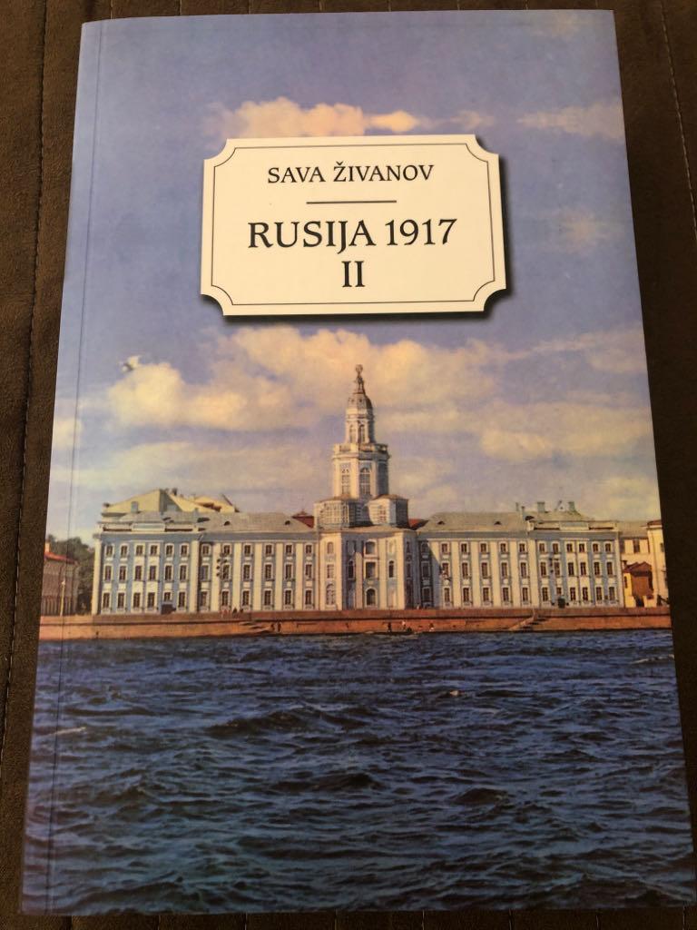 Rusija 1917 Druga Knjiga -  cover