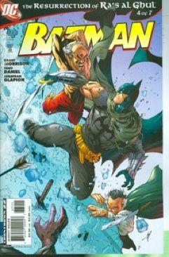Batman - 671 cover