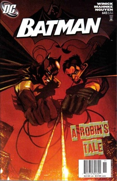 Batman - 645 cover