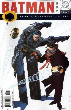 Batman - 582 cover