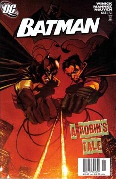 Batman - 645 cover