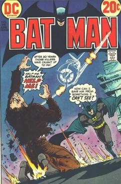 Batman - 248 cover