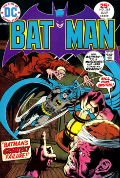 Batman - 265 cover