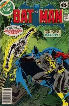Batman - 311 cover