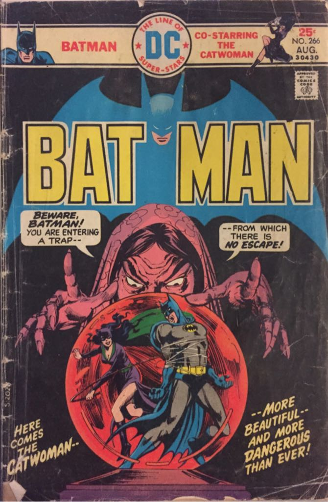 Batman - 266 cover