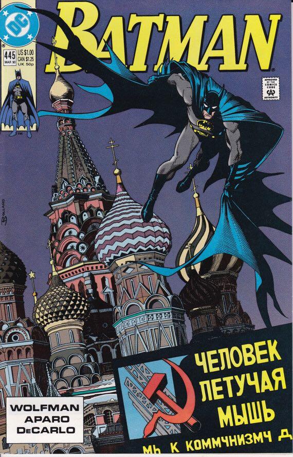 Batman - 445 cover