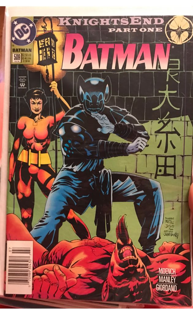 Batman - 509 cover