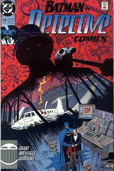 Detective Comics - 618 cover
