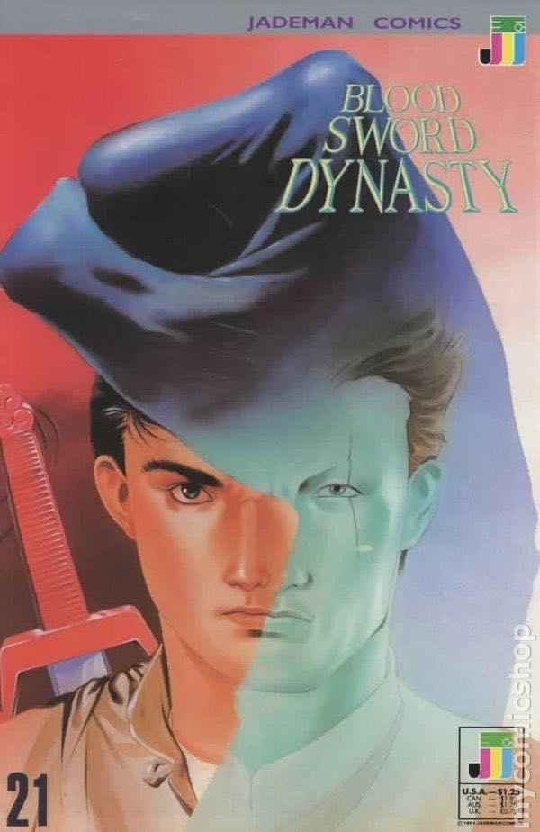The Blood Sword Dynasty - 21 cover
