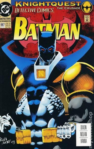 Batman - 667 cover