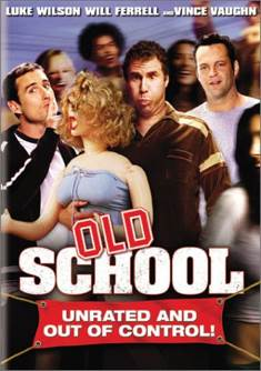 Old School - HD DVD cover