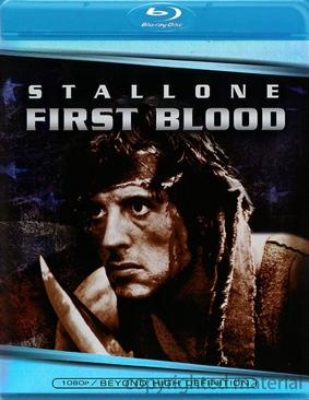 Rambo First Blood - Blu-ray cover
