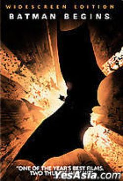 Batman Begins - DVD-R cover