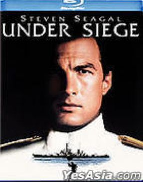 Under Siege - Blu-ray cover