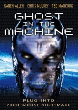 Ghost In The Machine - DVD cover