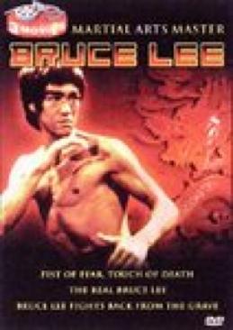 Download martial art movie