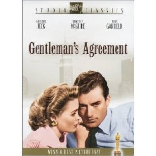 Gentleman's Agreement - DVD cover