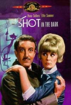 Pink Panther - A Shot in the Dark - DVD cover