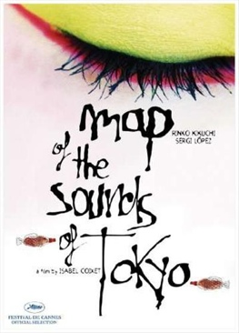 map of the sounds of tokyo 2009 dvd 030306977294