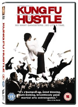 Kung Fu Hustle - DVD cover