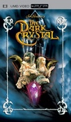 The Dark Crystal - UMD cover