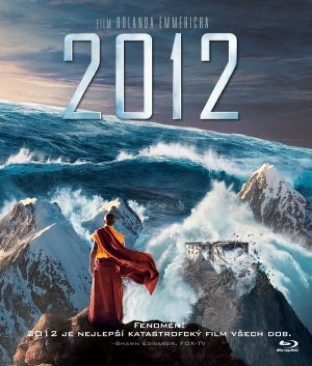 2012 - CED cover