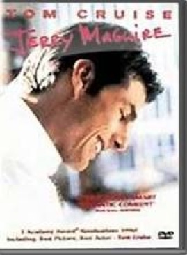 Jerry Maguire - DVD-R cover
