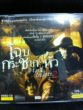 Jeepers Creepers 2 - Video CD cover