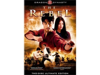The Rebel - DVD cover
