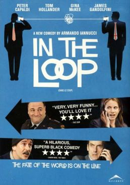 In The Loop - Laser Disc cover