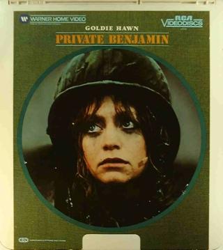 Private Benjamin - CED cover