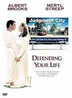 Defending Your Life - DVD cover