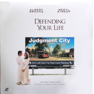 Defending Your Life - Laser Disc cover