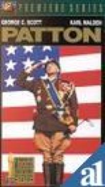 Patton - VHS cover