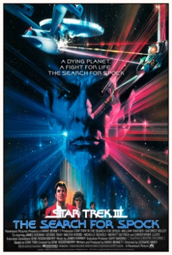 Star Trek 03: The Search for Spock * - DVD cover
