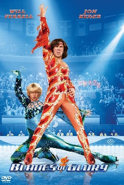 Blades of Glory - Laser Disc cover