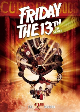 Friday The 13th - DVD cover