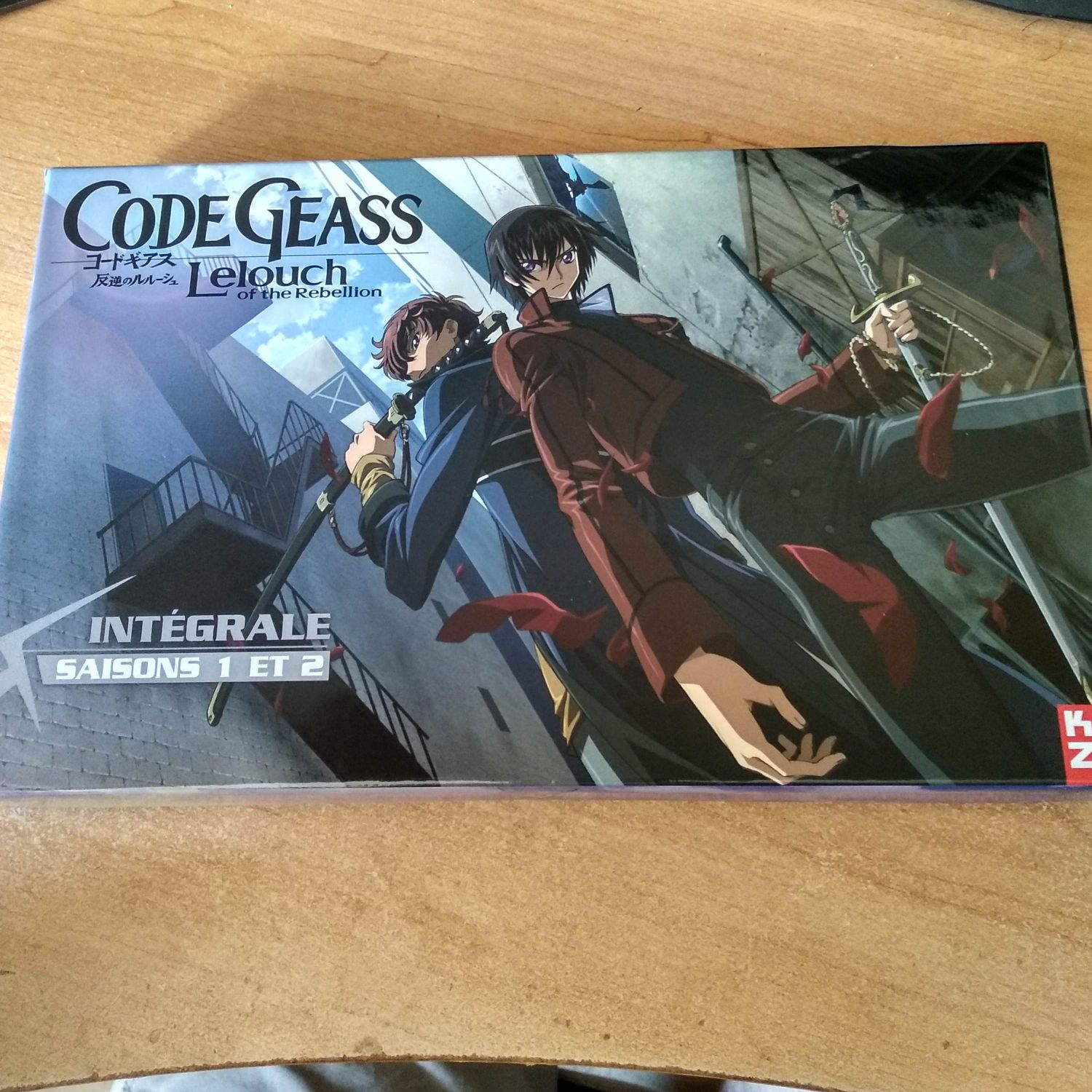 Code geass - Lelouch of the rebellion (intégral saison 1&2) -  cover