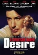 A Streetcar Named Desire - DVD cover