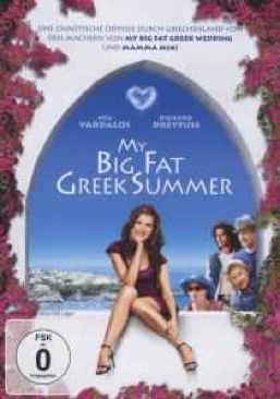 My Big Fat Greek Summer - CED cover