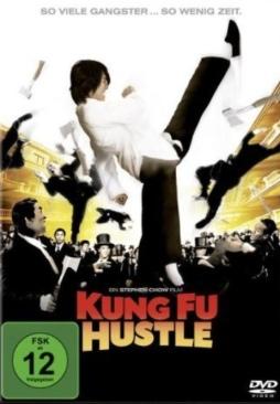 Kung Fu Hustle - DVD cover