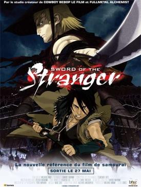 Sword Of The Stranger - Video CD cover