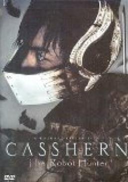 Casshern - DVD cover