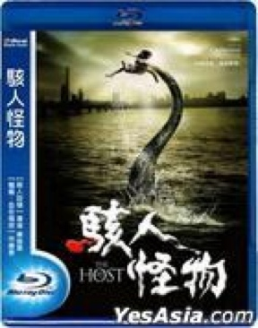 The Host - Blu-ray cover
