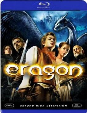 Eragon - Blu-ray cover